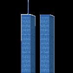 Twin Towers Image